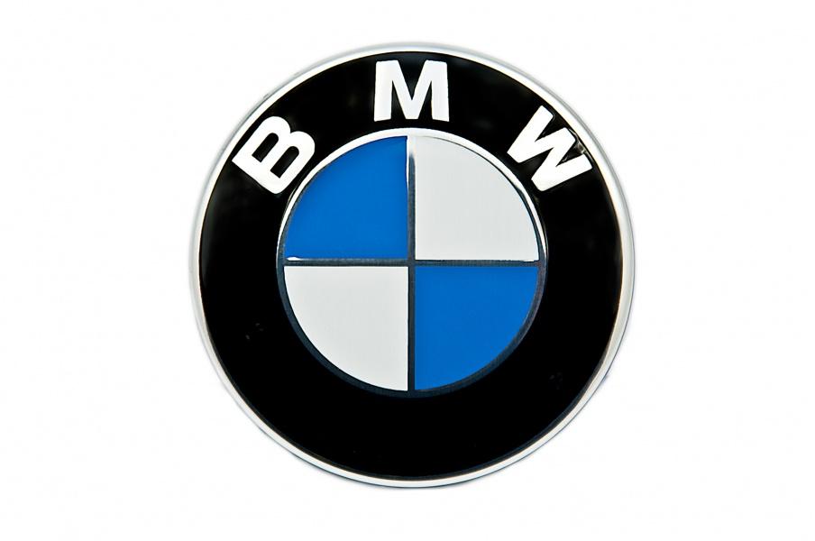 Etk Lv Original Spare Parts For Your Bmw Bmw Emblem 70 Mm